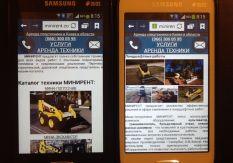 15.02.2014 | MINIRENT.COM.UA запустил свою мобильную версию сайта